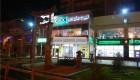 Ресторан «Япи» Сумы