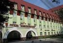Гостиница «Юбилейная» Сумы