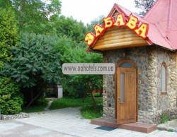 Ресторан «Забава» Ивано-Франковск