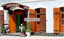 Ресторан «Замковый» Житомир