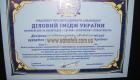 Санаторий «Укрпрофоздоровниця» Киев