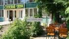 Ресторан «Зеленый шум» Белгород-Днестровского