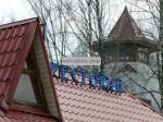 Ресторан «Жемчужина Полесья» Чернигова