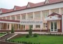 Гостиница «Зирка» Кировоград