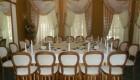 Ресторан «Золотой фазан» Николаев