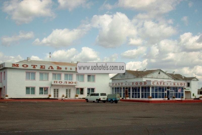 Мотель «Полюс-Элит» Сарны